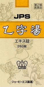 【第2類医薬品】 乙字湯エキス錠N 260錠×3箱