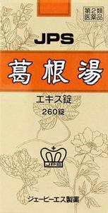 【第2類医薬品】 葛根湯エキス錠N 260錠×3箱