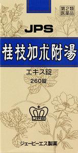 【第2類医薬品】 桂枝加朮附湯エキス錠N 260錠×3箱