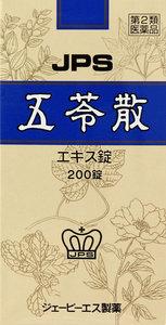 【第2類医薬品】 五苓散料エキス錠N 200錠×3箱