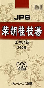 【第2類医薬品】 柴胡桂枝湯エキス錠N 260錠×3箱