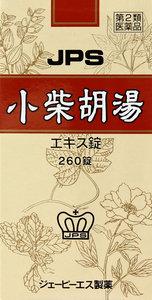 【第2類医薬品】 小柴胡湯エキス錠N 260錠×3箱