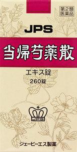 【第2類医薬品】 当帰芍薬散料エキス錠N 260錠×3箱