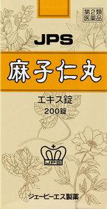 【第2類医薬品】 麻子仁丸料エキス錠N 200錠×3箱