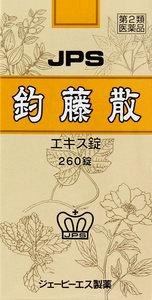 【第2類医薬品】 釣藤散料エキス錠N 260錠×3箱