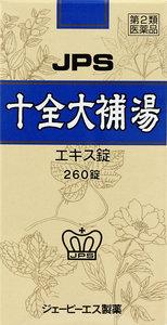 【第2類医薬品】 十全大補湯エキス錠N 260錠×3箱