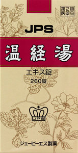 【第2類医薬品】 温経湯エキス錠J 260錠×3箱