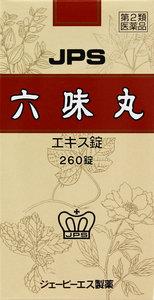 【第2類医薬品】 六味丸料エキス錠N 260錠×3箱