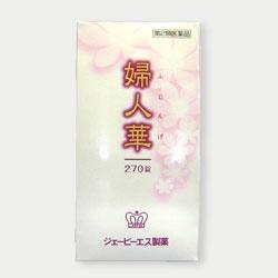 【第2類医薬品】 婦人華N 270錠×3箱