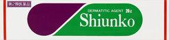 【第2類医薬品】 紫雲膏 20g×10箱