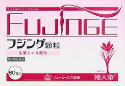 【第2類医薬品】 婦人華(顆粒) 60包×3箱