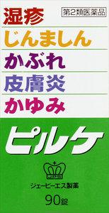 【第2類医薬品】 ピルケ 90錠×10