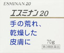 【第3類医薬品】 エスミナン20 70g×10