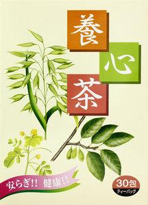 JPS養心茶 15g×30袋×5