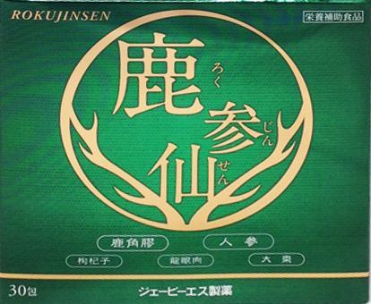 鹿参仙 60包(30包×2)