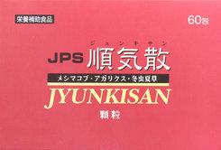 JPS順気散 60包(30包×2)