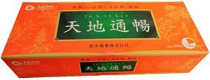 痔の漢方薬 天地通暢 90包×3箱 【第2類医薬品】