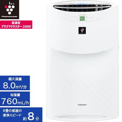 샤프 플라스마 클러스터 가습 공기 청정기 KI-AX80-W화이트계 꽃가루 알레르기 대책