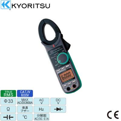 共立電気計器 交流電流・直流電流測定用クランプメータ 2046R 【送料無料】【KK9N0D18P】