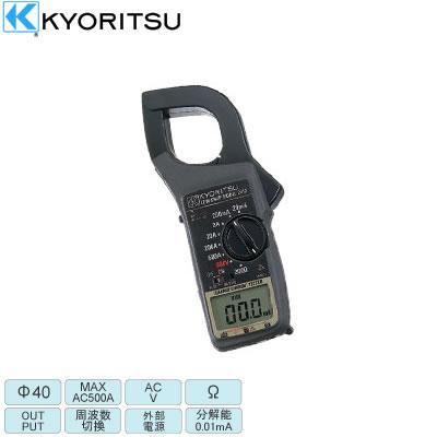 共立電気計器 漏れ電流・負荷電流測定用クランプメータ 2412 【送料無料】【KK9N0D18P】