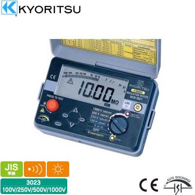 共立電気計器 デジタル式 4レンジ絶縁抵抗計 3023 【送料無料】【KK9N0D18P】