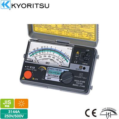 共立電気計器 2レンジ小型絶縁抵抗計 3144A 【送料無料】【KK9N0D18P】