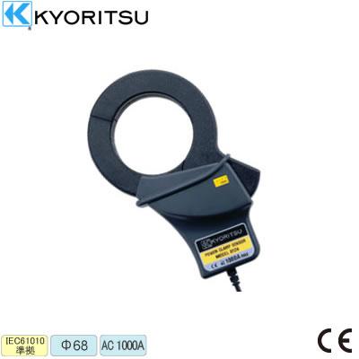 共立電気計器 クランプセンサ 8124 【送料無料】【KK9N0D18P】