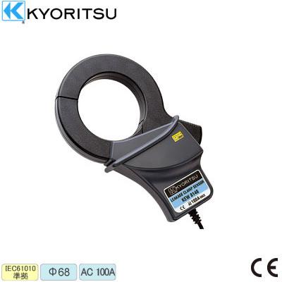 共立電気計器 リーククランプセンサ 8148 【送料無料】【KK9N0D18P】
