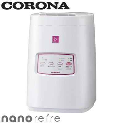 コロナ 美容健康機器 美容加湿器 ナノリフレ nanorefre CNR-400B-W 【送料無料】【KK9N0D18P】