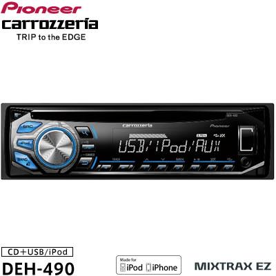 paioniakarottsueria 1DIN汽车音响CD+USB/iPod/iPhone主机DEH-490