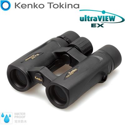 ケンコー 双眼鏡 ウルトラビューEX OP8x32DH II ur-EX-OP8x32DH-II 【送料無料】【KK9N0D18P】