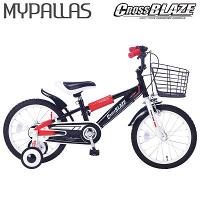 マイパラス 子供用 自転車 16インチ MD-10-BK ブラック ※一部お届け不可地域あり 【送料無料】【KK9N0D18P】