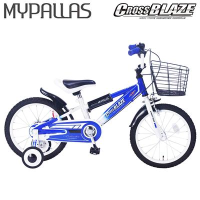 マイパラス 子供用 自転車 16インチ MD-10-BL ブルー ※一部お届け不可地域あり 【送料無料】【KK9N0D18P】
