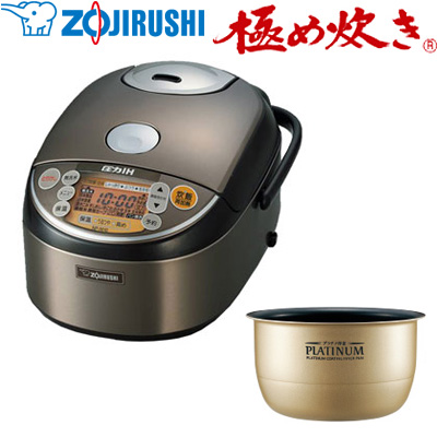 Zojirushi 5.5 If rice cooker pressure IH rice cooker jar enhances cooked rice into pressure NP-NI10-XT stainless Brown