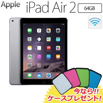 Apple iPad Air 2 Wi-Fi모델 64 GB MGKL2J/A압르아이팟드에아 2 MGKL2JA 스페이스 그레이
