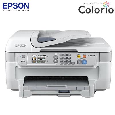 【キャッシュレス5%還元店】エプソン ビジネスプリンター インクジェット複合機 ファックス搭載 PX-M650F 【送料無料】【KK9N0D18P】