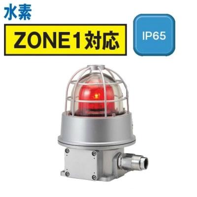 パトライト 防爆型回転灯 RES-220A-R 赤 【送料無料】【KK9N0D18P】