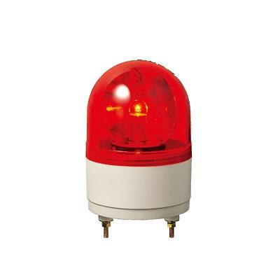 【キャッシュレス5%還元店】パトライト 小型回転灯 RH-200A-R 赤 【送料無料】【KK9N0D18P】