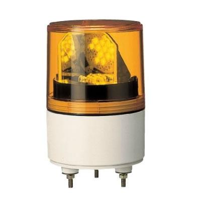 パトライト LED超小型回転灯 RLE-24-Y 黄 【送料無料】【KK9N0D18P】