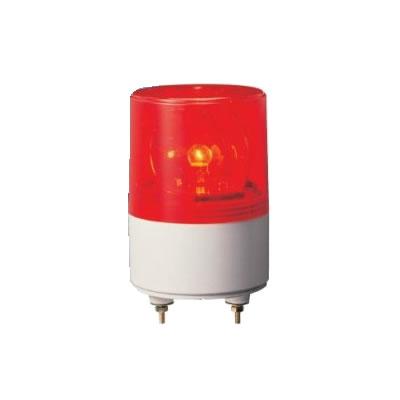 パトライト 超小型回転灯 RS-220-R 赤 【送料無料】【KK9N0D18P】