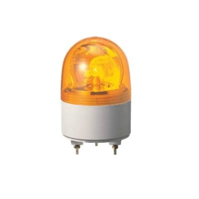 パトライト 超小型回転灯 RU-24-Y 黄 【送料無料】【KK9N0D18P】