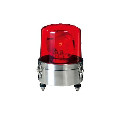 パトライト 大型回転灯 ステンレス SKL-110SA-R 赤 【送料無料】【KK9N0D18P】