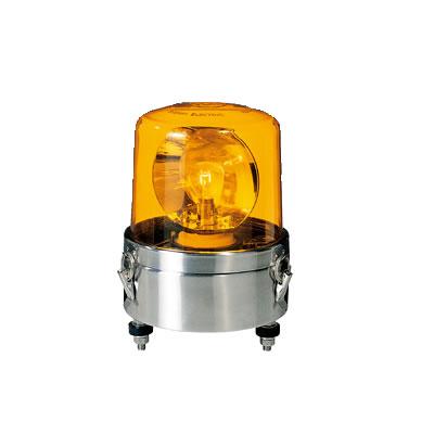 パトライト 大型回転灯 ステンレス SKL-120SA-Y 黄 【送料無料】【KK9N0D18P】