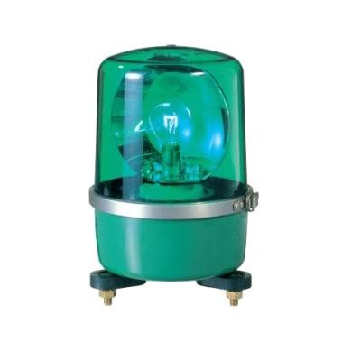 パトライト 中型回転灯 SKP-110A-G 緑 【送料無料】【KK9N0D18P】