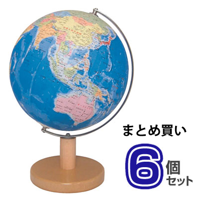 【セット】昭和カートン 地球儀 行政図タイプ 21cm 世界地図 卓上 カラー 6個セット 学習用 21-GM-6SET 【送料無料】【KK9N0D18P】