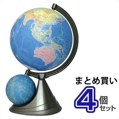 【セット】昭和カートン 二球儀 行政図26cm・天球儀13cm 世界地図 卓上 4個セット カラー 学習用 26-GF-J-4SET 【送料無料】【KK9N0D18P】