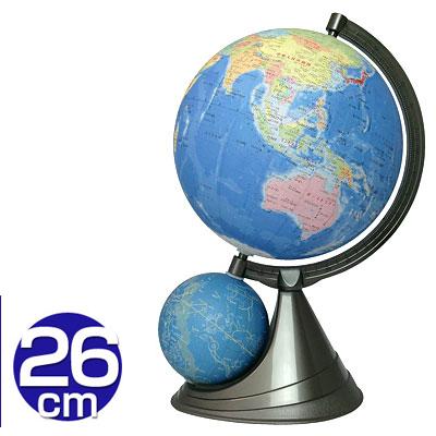 昭和カートン 二球儀 行政図26cm・天球儀13cm 世界地図 卓上 カラー 学習用 26 GF J送料無料KK9N0D18PrdeWBCox