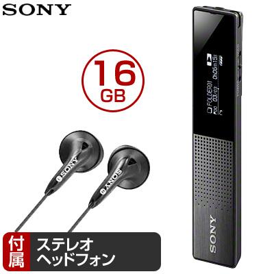 ソニー ステレオ ICレコーダー 16GB スティック型 ICD-TX650-B ブラック 【送料無料】【KK9N0D18P】