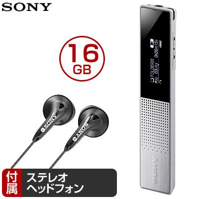 ソニー ステレオ ICレコーダー 16GB スティック型 ICD-TX650-S シルバー 【送料無料】【KK9N0D18P】