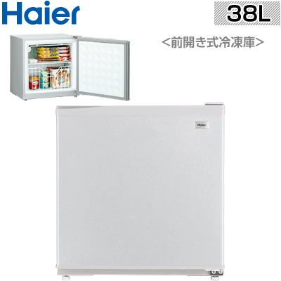 ハイアール 38L 前開き式 冷凍庫 1ドア JF-NU40G-S シルバー 【送料無料】【KK9N0D18P】